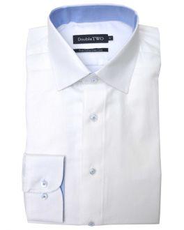White Herringbone Formal Shirt